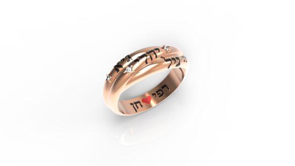 טבעות שמות-טבעת זהב אדום עם חריטת שם צמה