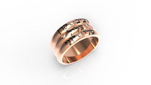 טבעות שמות-טבעת זהב אדום עם שם טריפל