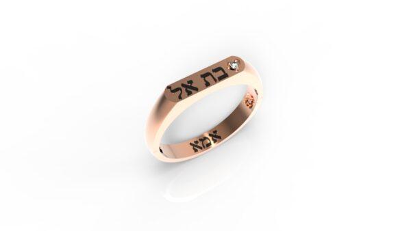 טבעות שמות-טבעת זהב אדום עם שם ישרה