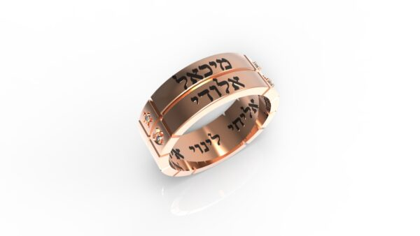 טבעות שמות-טבעת זהב אדום עם שם ריבועים כפולה