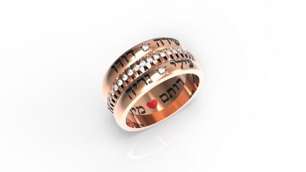 טבעות שמות-טבעת זהב אדום עם שמות הילדים משובצת