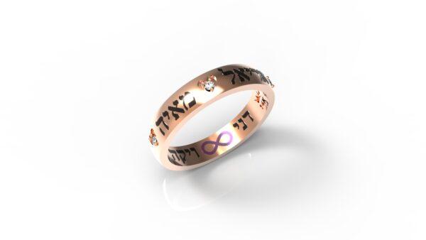 טבעות שמות-טבעת זהב אדום עם שמות הילדים קלאסית