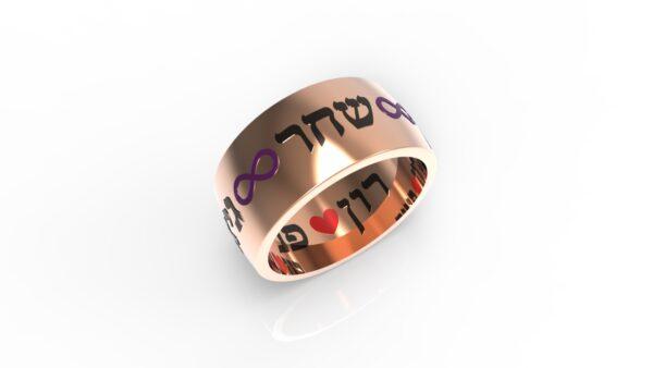טבעות שמות-טבעת זהב אדום עם שמות הילדים רחבה
