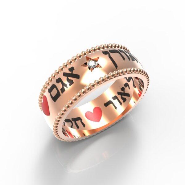 טבעות שמות-טבעת זהב אדום עם שמות הילדים