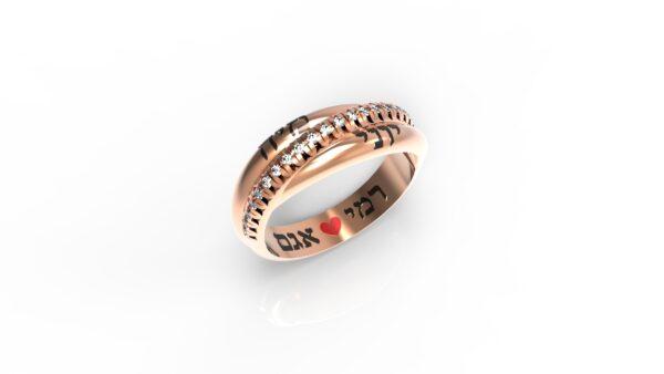 טבעות שמות-טבעת זהב אדום רוסלנה עם שם צמה