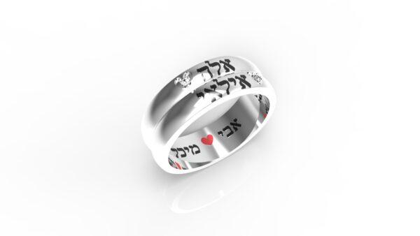 טבעות שמות-טבעת זהב לבן עם שם חישוק כפול
