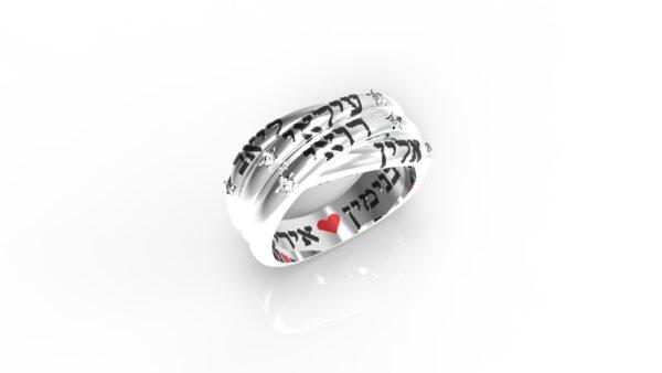 טבעות שמות-טבעת זהב לבן עם חריטת שם צמה כפולה