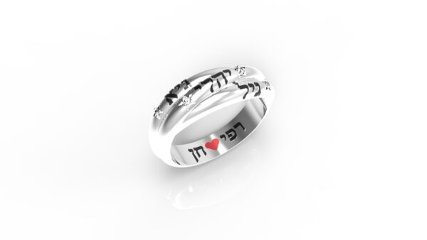 טבעות שמות-טבעת זהב לבן עם חריטת שם צמה