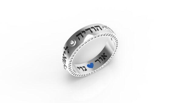 טבעות שמות-טבעת זהב לבן עם שם דו צדדי