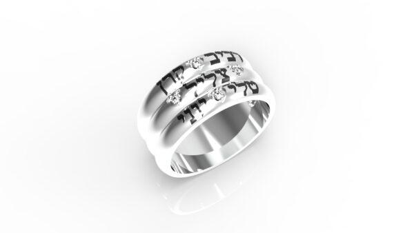 טבעות שמות-טבעת זהב לבן עם שם טריפל