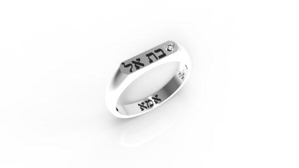 טבעות שמות-טבעת זהב לבן עם שם ישרה