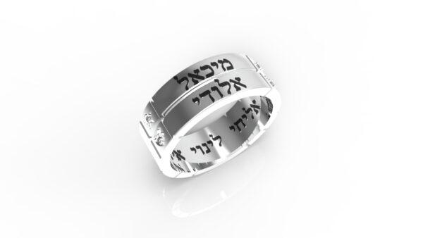 טבעות שמות-טבעת זהב לבן עם שם ריבועים כפולה
