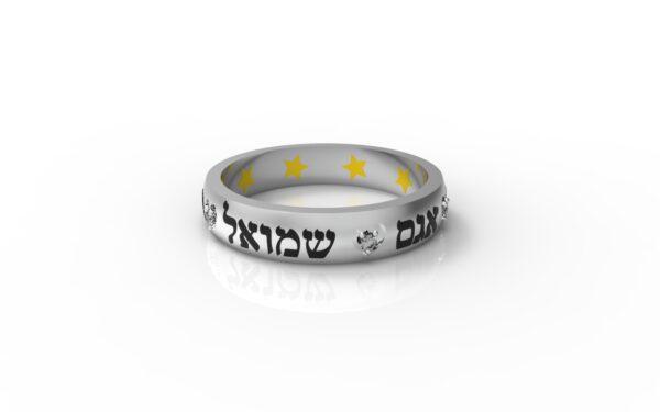 טבעות שמות-טבעת זהב לבן עם שמות הילדים קלאסית פרונטלי
