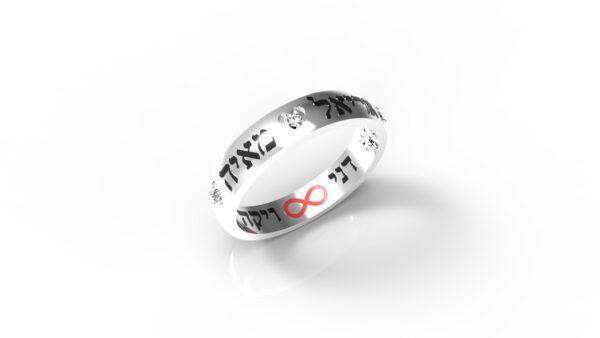 טבעות שמות-טבעת זהב לבן עם שמות הילדים קלאסית