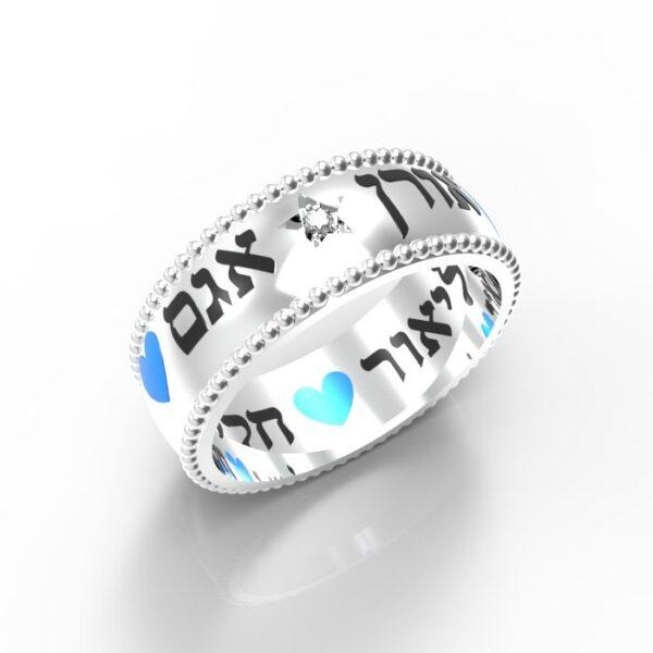 טבעות שמות-טבעת זהב לבן עם שמות הילדים