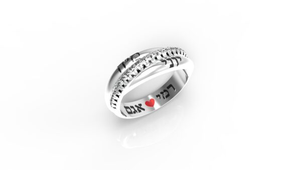 טבעות שמות-טבעת זהב לבן רוסלנה עם שם צמה