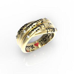 טבעות שמות-טבעת זהב עם חריטת שם צמה כפולה