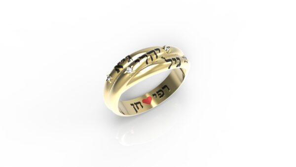 טבעות שמות-טבעת זהב עם חריטת שם צמה