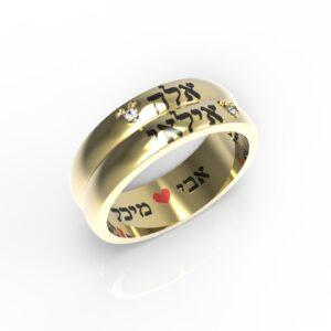 טבעות שמות-טבעת זהב עם שם חישוק כפול