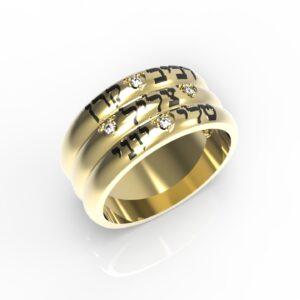 טבעות שמות-טבעת זהב עם שם טריפל