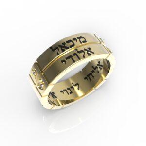 טבעות שמות-טבעת זהב עם שם ריבועים כפולה