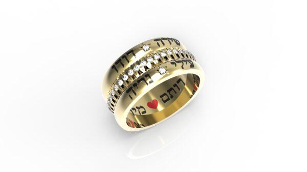 טבעות שמות-טבעת זהב עם שמות הילדים משובצת
