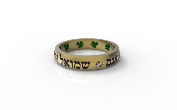 טבעות שמות-טבעת זהב עם שמות הילדים קלאסית פרונטלי