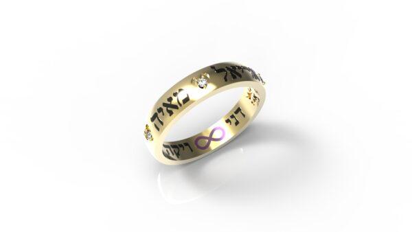 טבעות שמות-טבעת זהב עם שמות הילדים קלאסית
