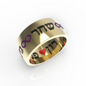 טבעות שמות-טבעת זהב עם שמות הילדים רחבה