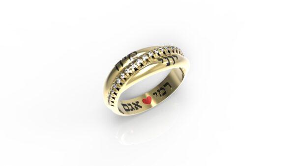 טבעות שמות-טבעת זהב רוסלנה עם שם צמה