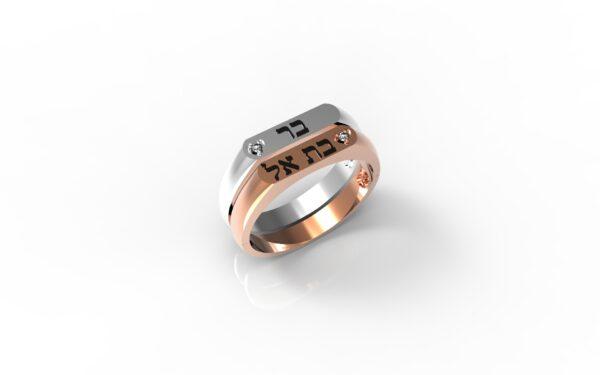 טבעות שמות-טבעת זהב אדום ולבן עם שם ישרה כפולה