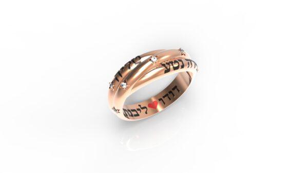 טבעות שמות-טבעת זהב אדום עם חריטת שם צמה משובצת