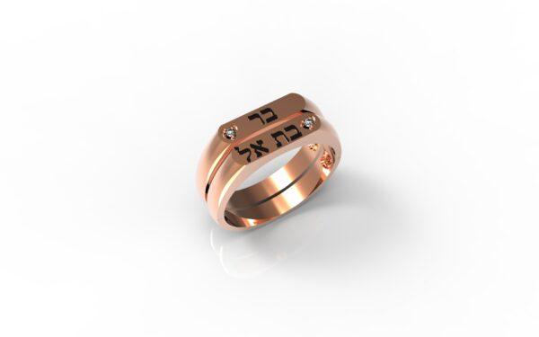 טבעות שמות-טבעת זהב אדום עם שם ישרה כפולה