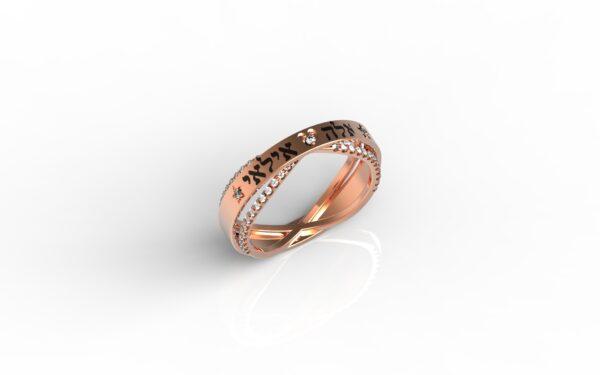 טבעות שמות-טבעת זהב אדום עם שמות הילדים משובצת איקס