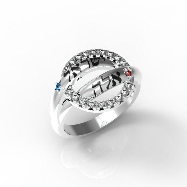 טבעות שמות-טבעת זהב לבן ויקטוריה משובצת יהלומים