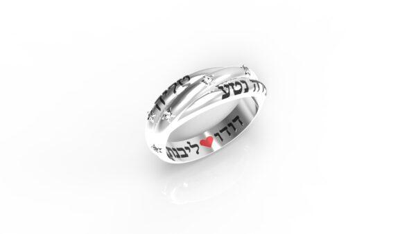 טבעות שמות-טבעת זהב לבן עם חריטת שם צמה משובצת