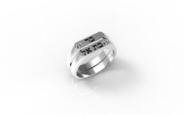 טבעות שמות-טבעת זהב לבן עם שם ישרה כפולה