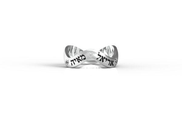 טבעות שמות-טבעת זהב לבן מקורזלת עם שמות הילדים
