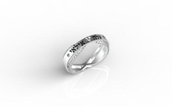 טבעות שמות-טבעת זהב לבן עם שמות הילדים משובצת איקס