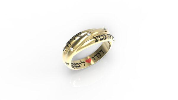 טבעות שמות-טבעת זהב עם חריטת שם צמה משובצת