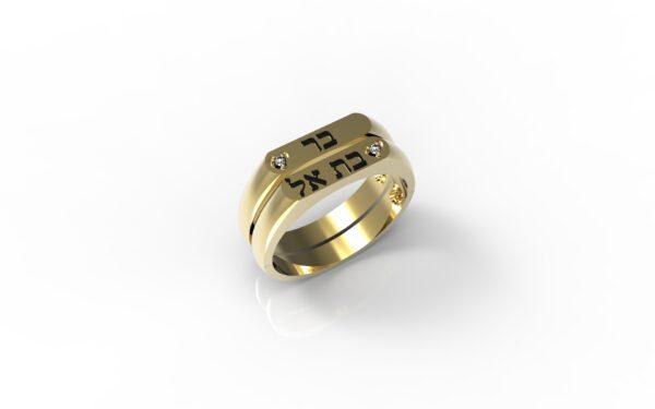 טבעות שמות-טבעת זהב עם שם ישרה כפולה