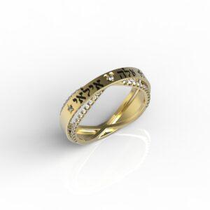 טבעות שמות-טבעת זהב עם שמות הילדים משובצת איקס
