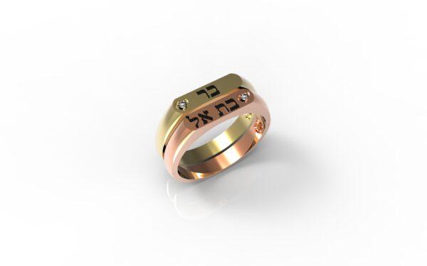 טבעות שמות-טבעת זהב צהוב ואדום עם שם ישרה כפולה