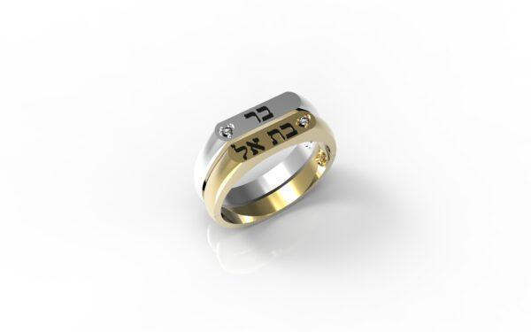 טבעות שמות-טבעת זהב צהוב ולבן עם שם ישרה כפולה