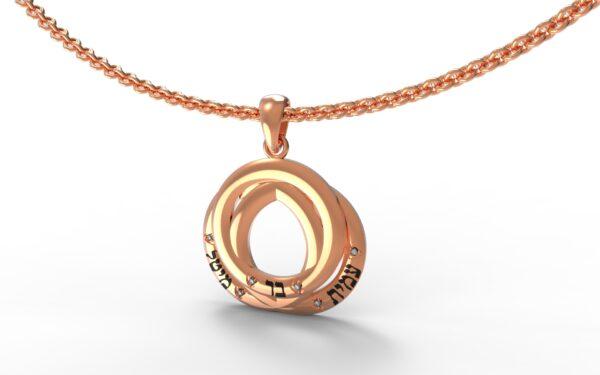 שרשרת עם שם-תליון זהב אדום טבעות שמות