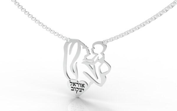 שרשרת עם שם-תליון זהב לבן שמות אם ובן