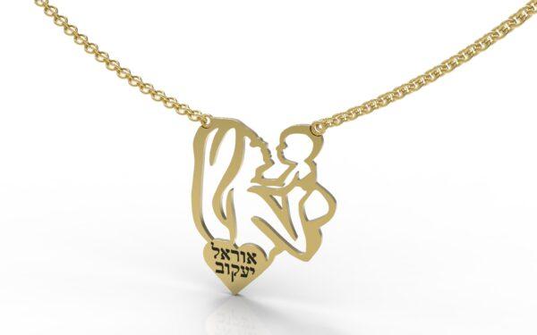 שרשרת עם שם-תליון זהב שמות אם ובן