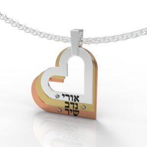 תליון שמות זהב לבבות