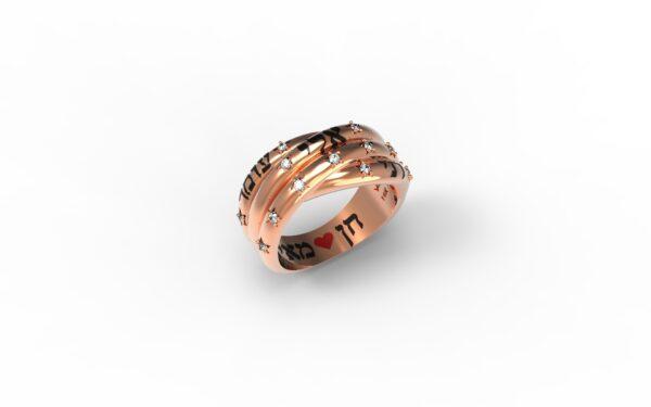 טבעות שמות-טבעת זהב אדום עם חריטת שם צמה כפולה משובצת