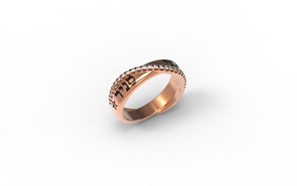 טבעות שמות-טבעת זהב אדום עם שם נחש משובצת